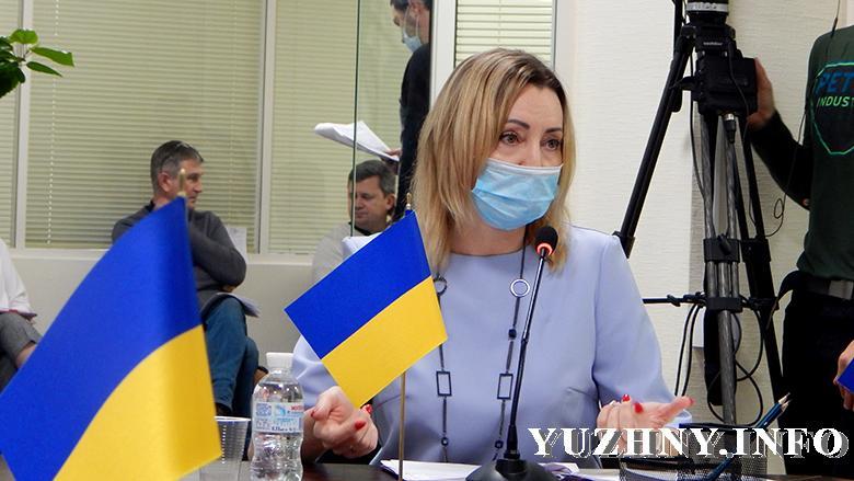 Начальник управления экономики Южненского горсовета